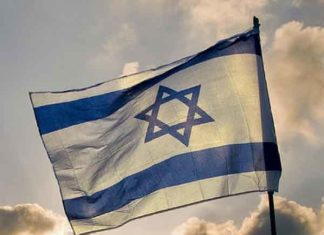 image of the flag of Israel